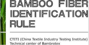 Identification of regenerated bamboo by Bambrotex - bamboo versus fake viscose bamboo