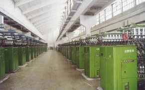 ramie spun yarn production at Hunan Isunte