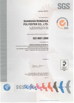 Shanghai Ronghua ISO certificat