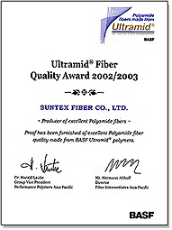 Quality award for Ultramid